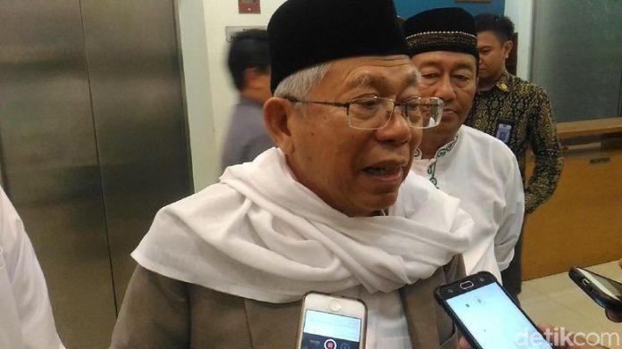 Ma'ruf Amin - Islam Nusantara Bagian dari RI, MUI Tak Boleh Mencela